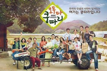 【逆境の魔女】韓国ドラマ動画をフル無料視聴!独占先行配信で見れるのはココだけ!