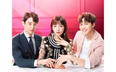 【魔女の愛】韓国ドラマ動画をフル無料視聴!全12話を最終回まで見放題