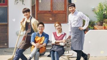 【お見合い喫茶店1】韓国バラエティ動画をフル無料視聴!全13話を最終回まで日本語字幕で