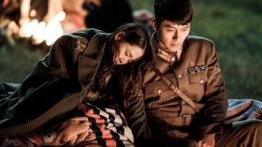 【愛の不時着】韓国ドラマをフル無料視聴できる?全16話を日本語字幕で!