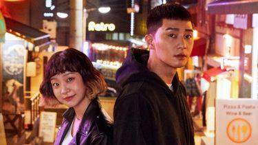 【梨泰院(イテウォン)クラス】韓国ドラマ動画をフル無料視聴!全16話を日本語字幕で