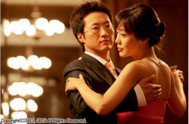 【パリの恋人】韓国ドラマ動画をフル無料視聴!全20話・2話以降も日本語字幕で!