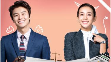 【離婚弁護士は恋愛中】韓国ドラマ動画をフル無料視聴!全18話2話以降も日本語字幕で見放題!