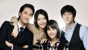 【カインとアベル】韓国ドラマ動画をフル無料視聴!全20話・2話以降も日本語字幕で