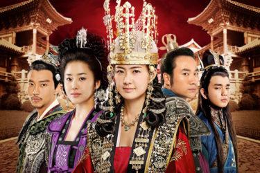【善徳女王】韓国ドラマ動画をフル無料視聴!全62話・2話以降も日本語字幕で!