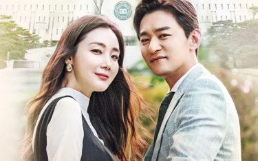 【キャリアを引く女~キャリーバッグいっぱいの恋~】韓国ドラマ動画をフル無料視聴!